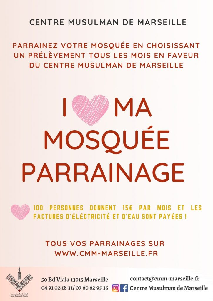 Parrainage de la mosquée MARIAM