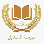 Ecole Sanabelle – Lancement des Inscriptions 2021-2022
