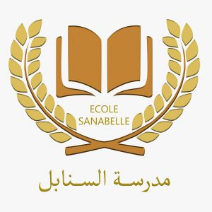 Ecole Sanabelle