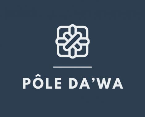 Pôle Da'wa