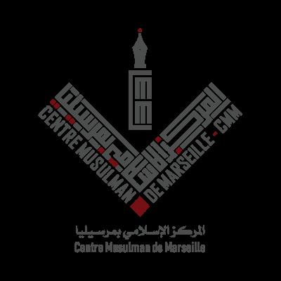 Centre Musulman de Marseille